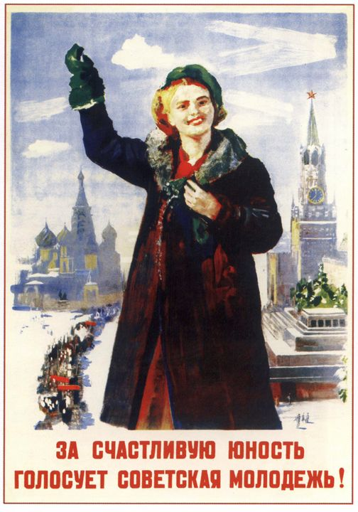Young Soviet people vote for a happy - Soviet Art