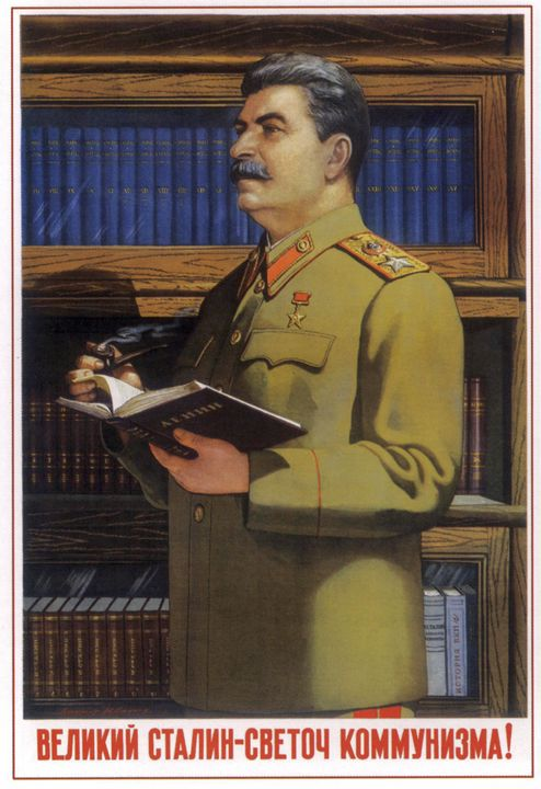Great Stalin is the bright torch of - Soviet Art