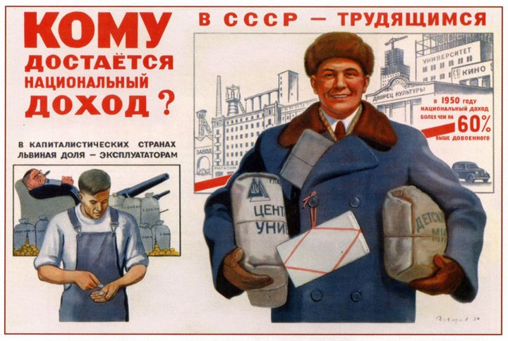 Who gets the national income? - Soviet Art