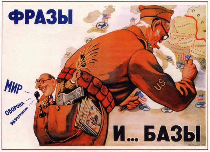 Phrases and ...bases - Soviet Art