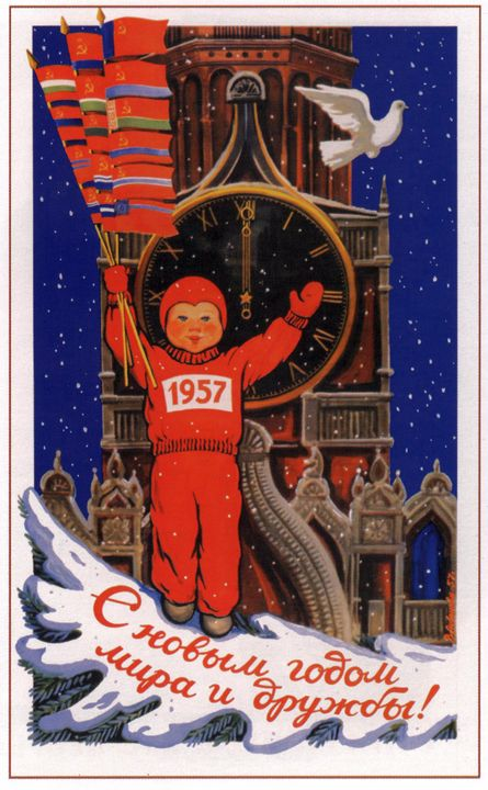 Happy new year filled with peace and - Soviet Art