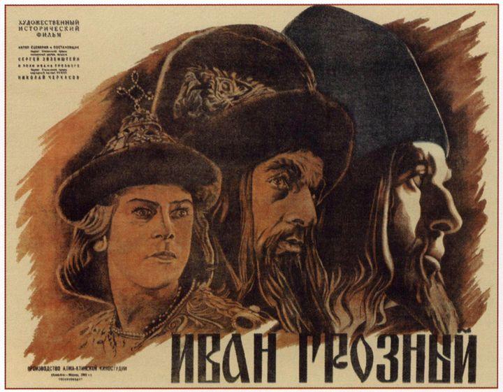 Ivan the Terrible - Soviet Art