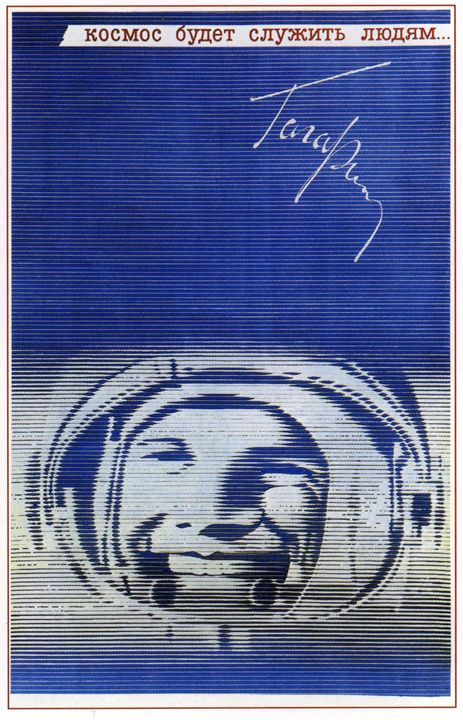 Space will serve the people ... Gaga - Soviet Art