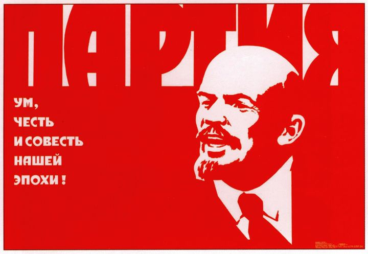 The Party is the mind, honor and con - Soviet Art