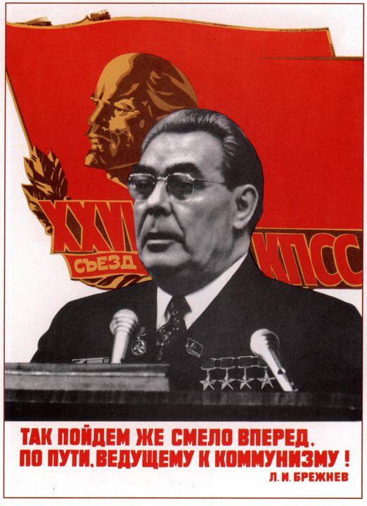 So come on bravely forward on the ro - Soviet Art