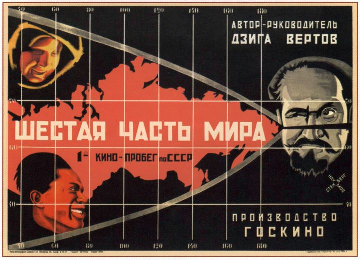 The sixth part of the world - Soviet Art