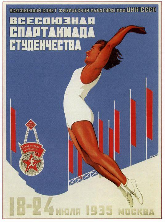 All-Union Student Sports Day - Soviet Art