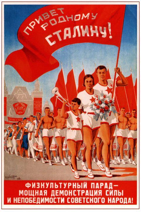 Parade of Athletes is a powerful dem - Soviet Art