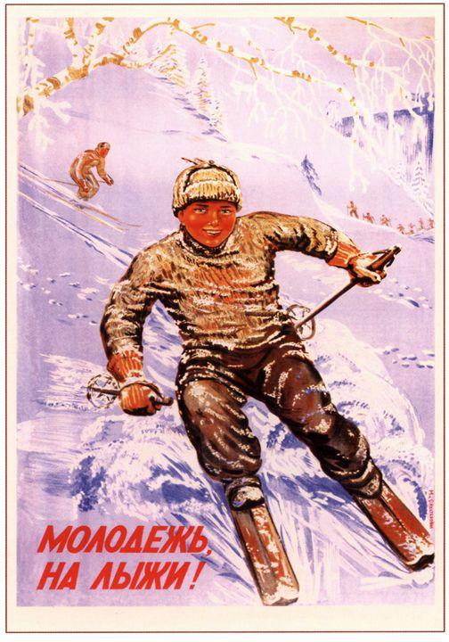 Youth, master skiing! - Soviet Art