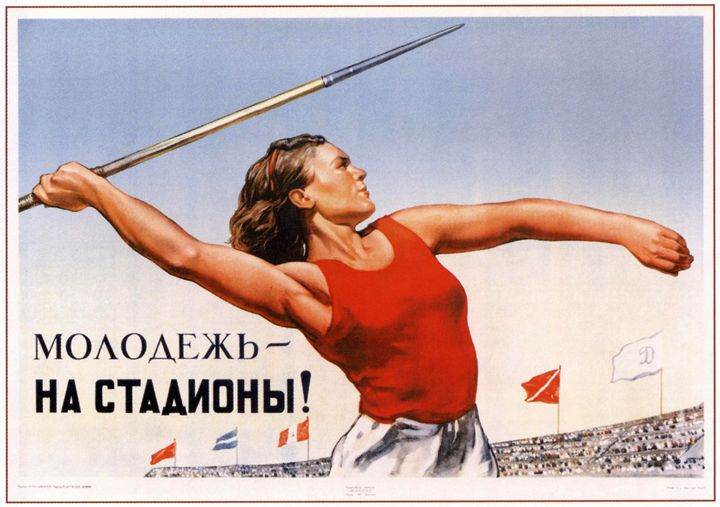 Youth, take everything from your sta - Soviet Art