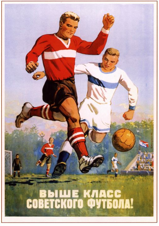 Raise the skill of the Soviet soccer - Soviet Art