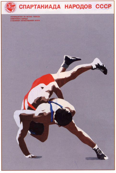 The Sport Games of the USSR - Soviet Art