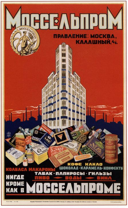 Products of Mosselprom - Soviet Art