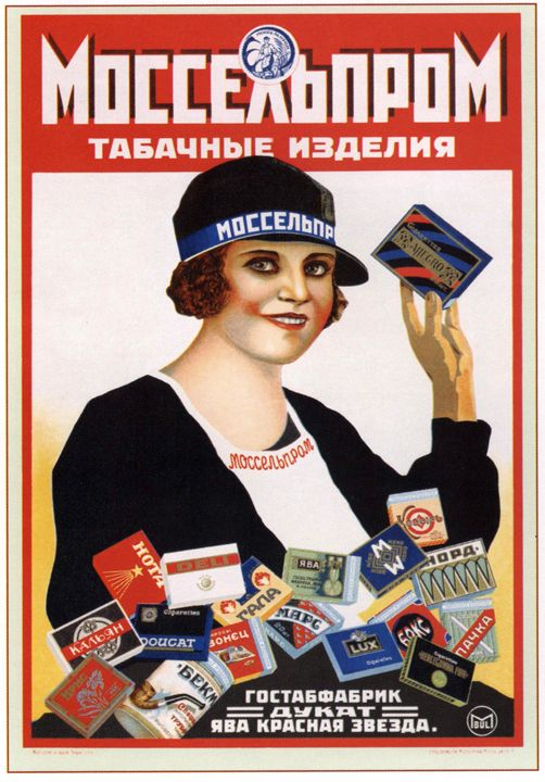 Tobacco products by Mosselprom - Soviet Art