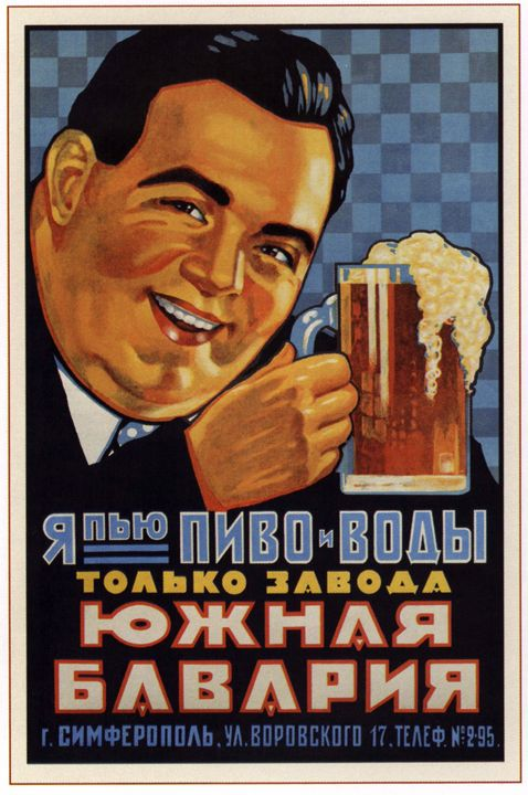 I drink only the beer and the waters - Soviet Art