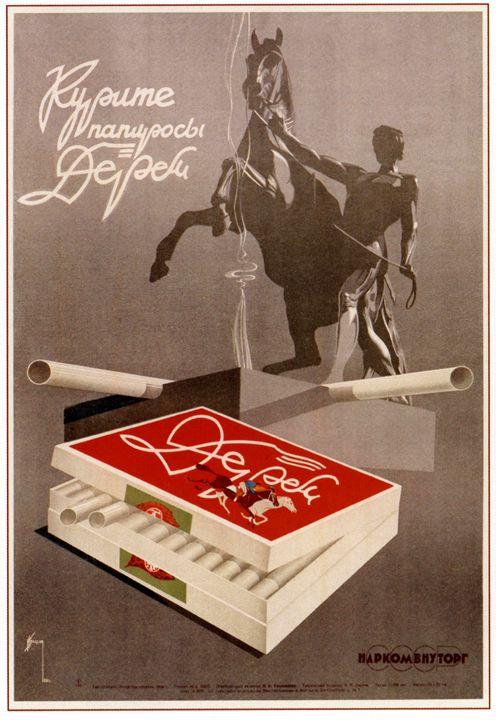 "Smoke ""Derby"" cigarettes - Soviet Art"