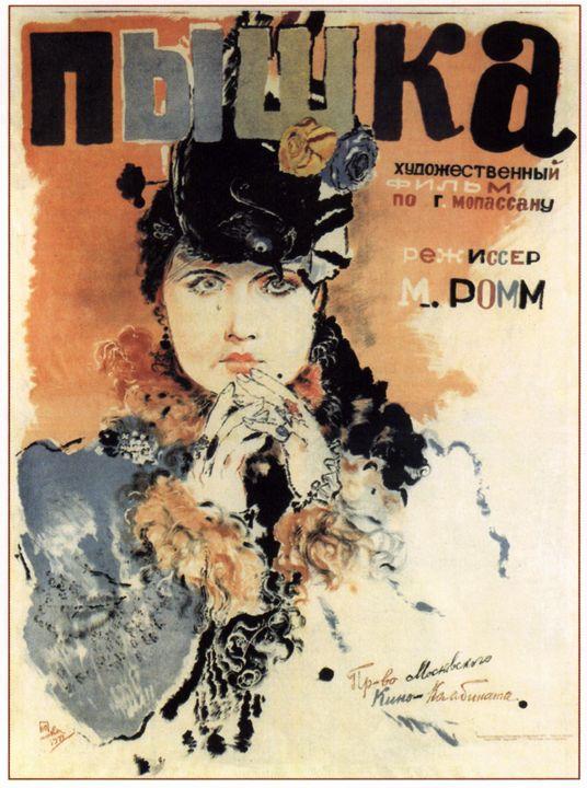 The Plump Girl - Soviet Art
