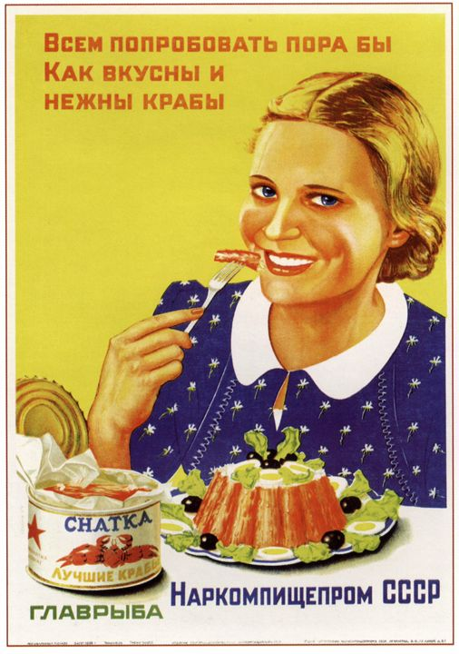 It is worth to find out how deliciou - Soviet Art