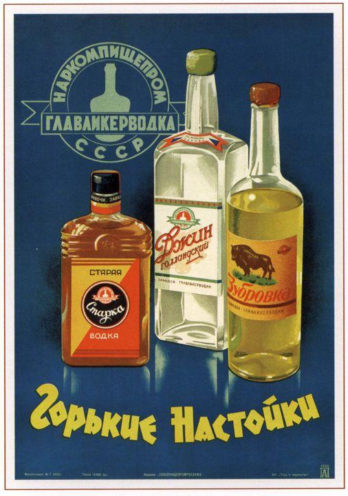 Bitter Liqueurs - Soviet Art
