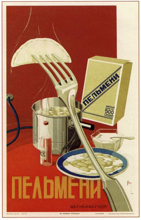 Pelmeni - Soviet Art