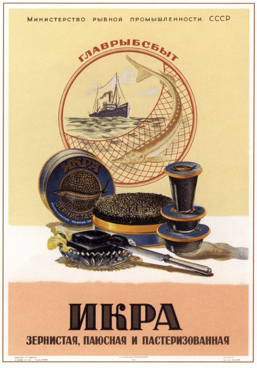 Soft, pressed and pasteurized caviar - Soviet Art
