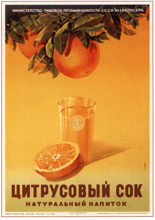 Natural Citrus Juice - Soviet Art
