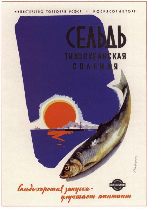 Salted Pacific Herring - Soviet Art