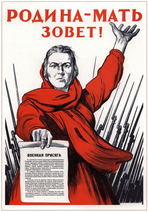 The Motherland Calls - Soviet Art