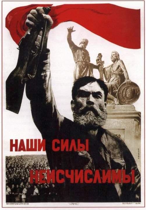Our forces are numberless - Soviet Art