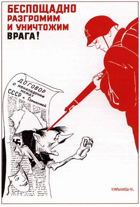 Ruthlessly crush and destroy the ene - Soviet Art