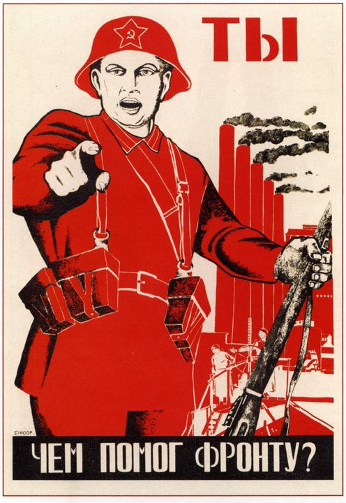 Have you helped the Front? - Soviet Art