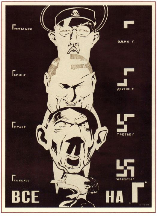 Made their sign of four gallows - Soviet Art