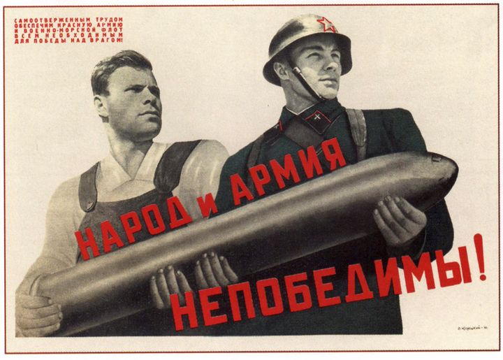 Our people and army are invincible! - Soviet Art