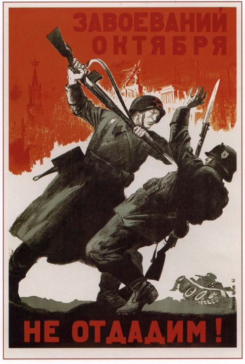 Will not give up the attainments of - Soviet Art