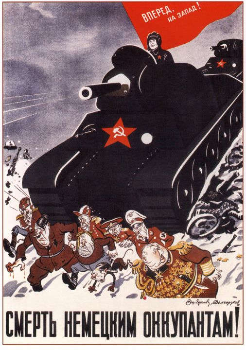 Death to the German invaders! - Soviet Art