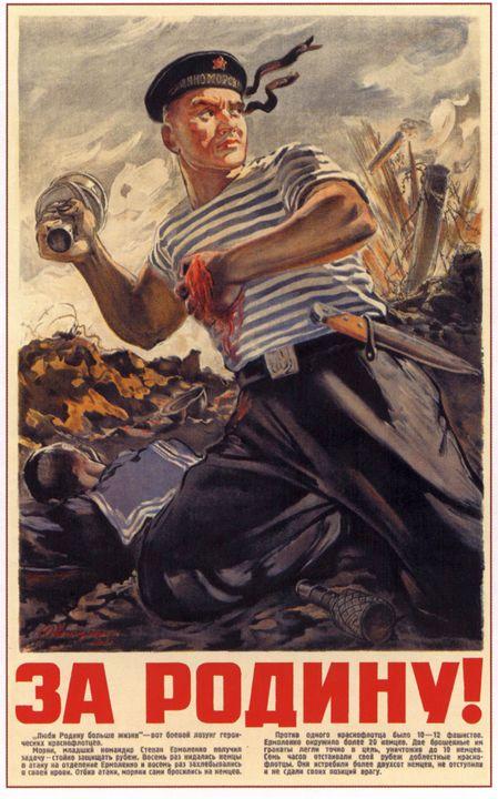 For the Motherland! - Soviet Art
