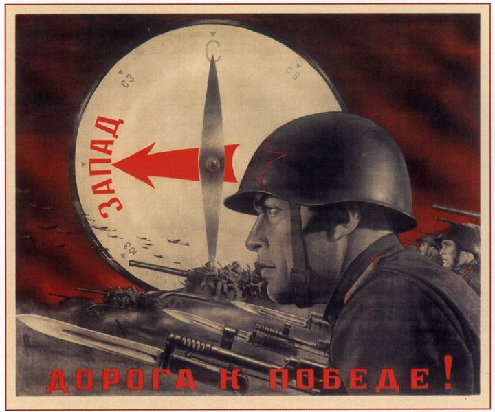 The road to victory! - Soviet Art
