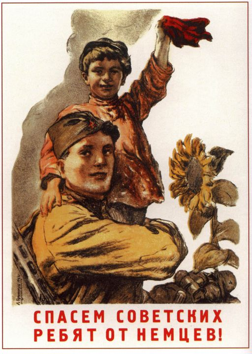 Save the Soviet children from the Ge - Soviet Art