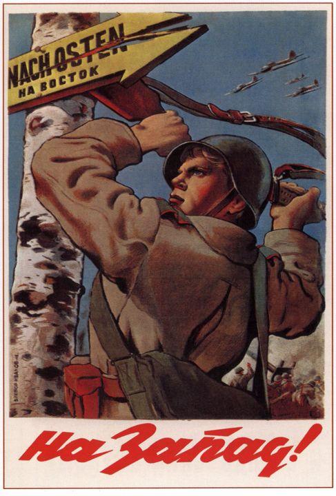 Head to the West! - Soviet Art