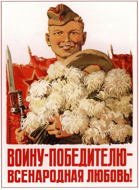 Love of the nation to the victorious - Soviet Art
