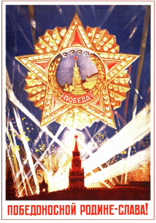 Glory to the victorious Motherland! - Soviet Art