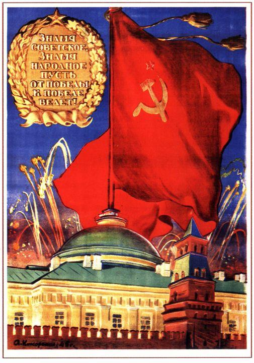 Let Soviet banner of our nation lead - Soviet Art