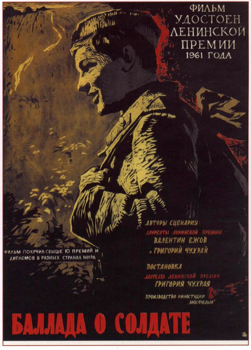 Ballad of a Soldier - Soviet Art