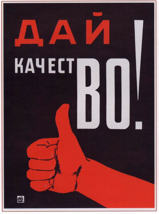 Keep the quality UP! - Soviet Art