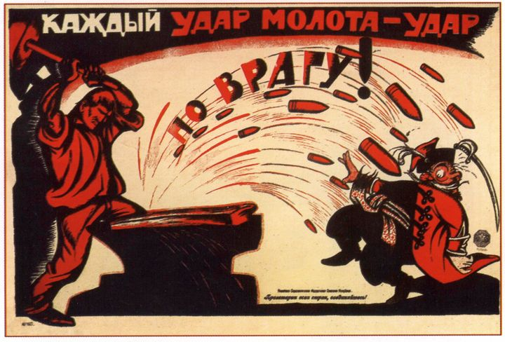 Each strike of a hammer is a strike - Soviet Art