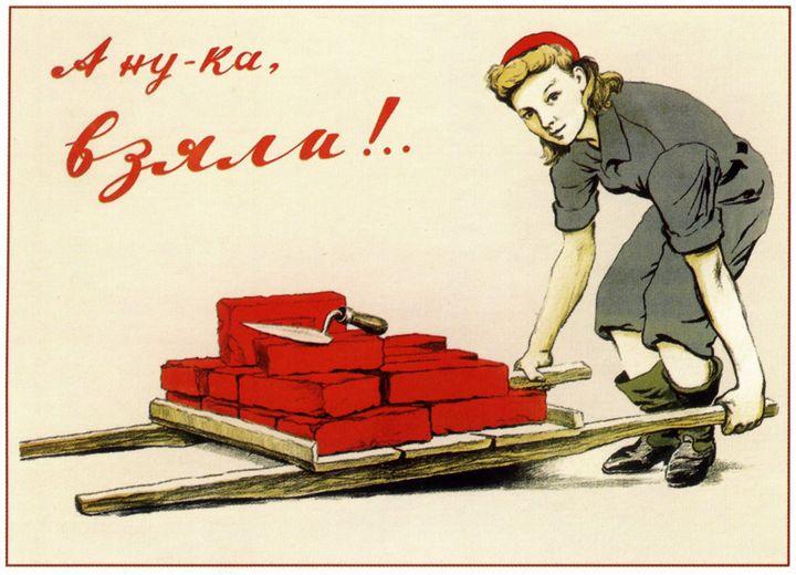 Give me a hand! - Soviet Art