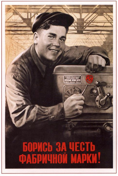 Fight for the honor of your factory - Soviet Art