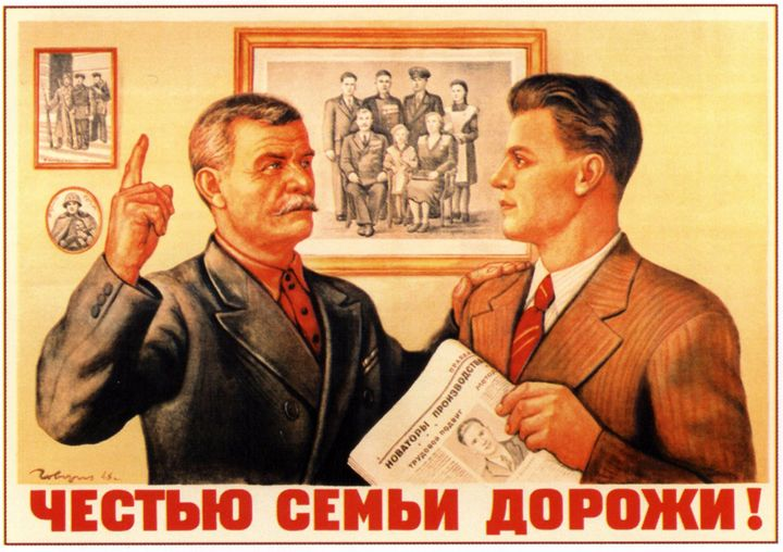 Value the honor of your family! - Soviet Art