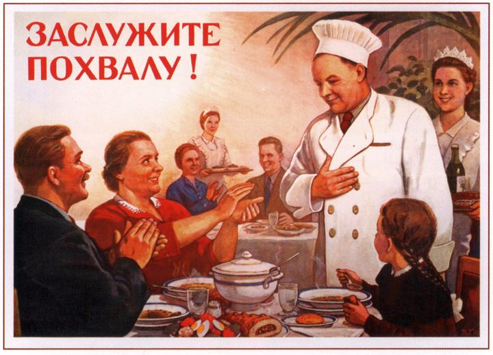 Earn a compliment! - Soviet Art