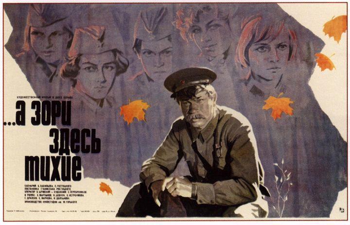 The Dawns Here Are Quiet - Soviet Art